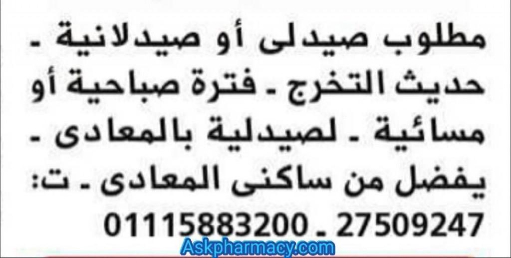 20732860_10155169850492561_1891940552_n.jpg