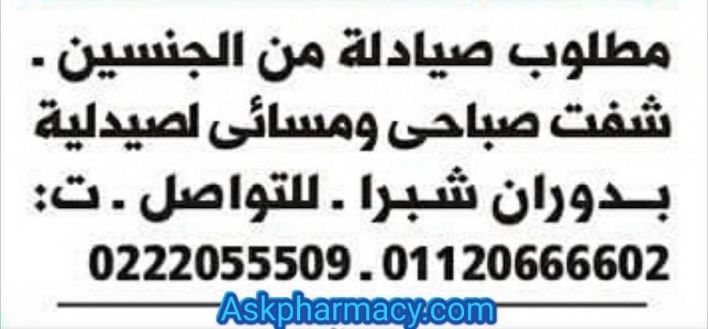 20732753_10155169850507561_1943889752_n.jpg