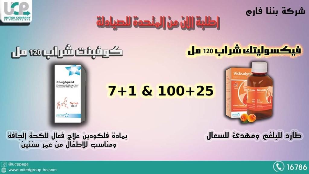 FB_IMG_1585841290598.jpg