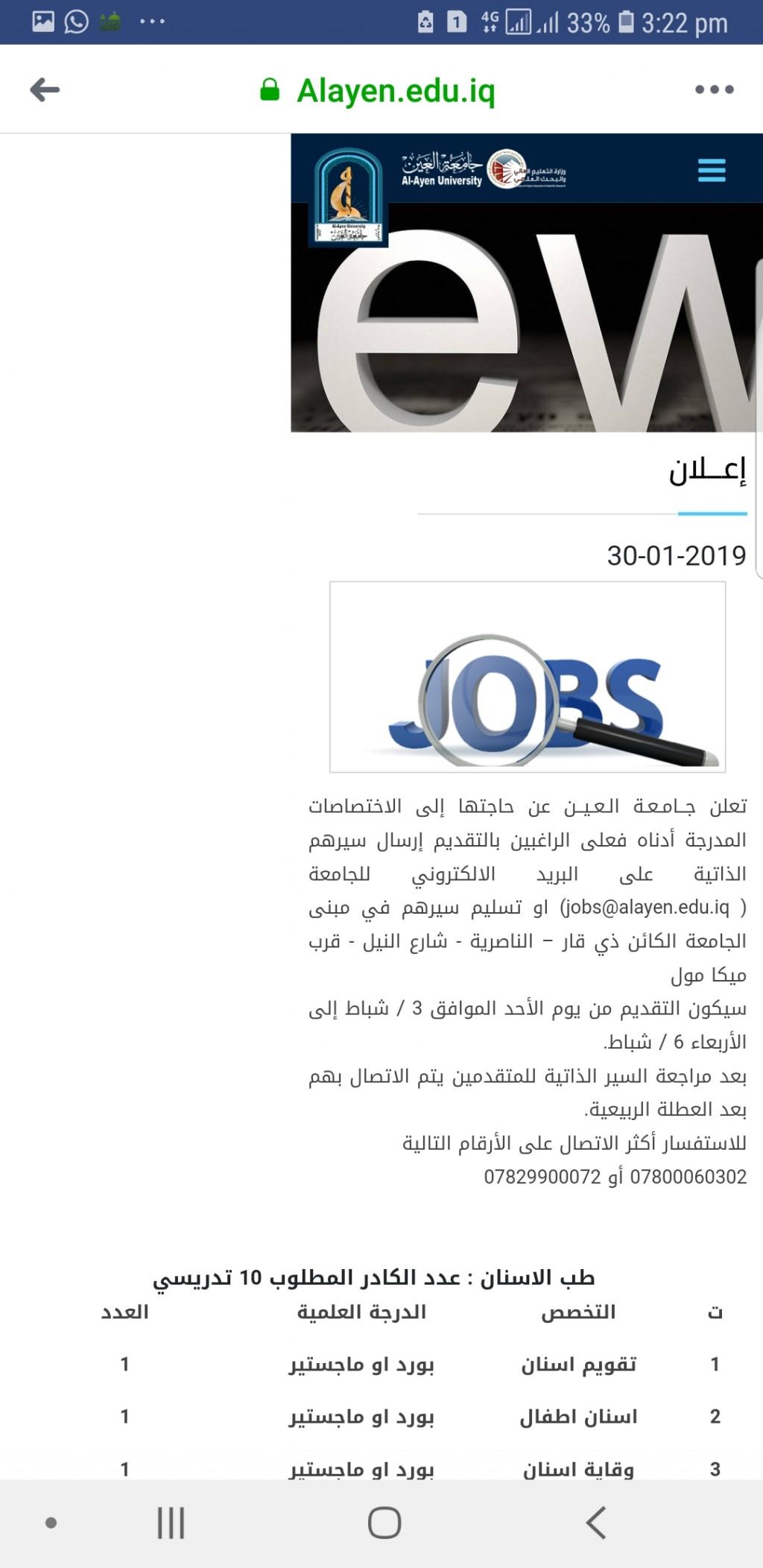 Screenshot_20190130-152204_Facebook.jpg