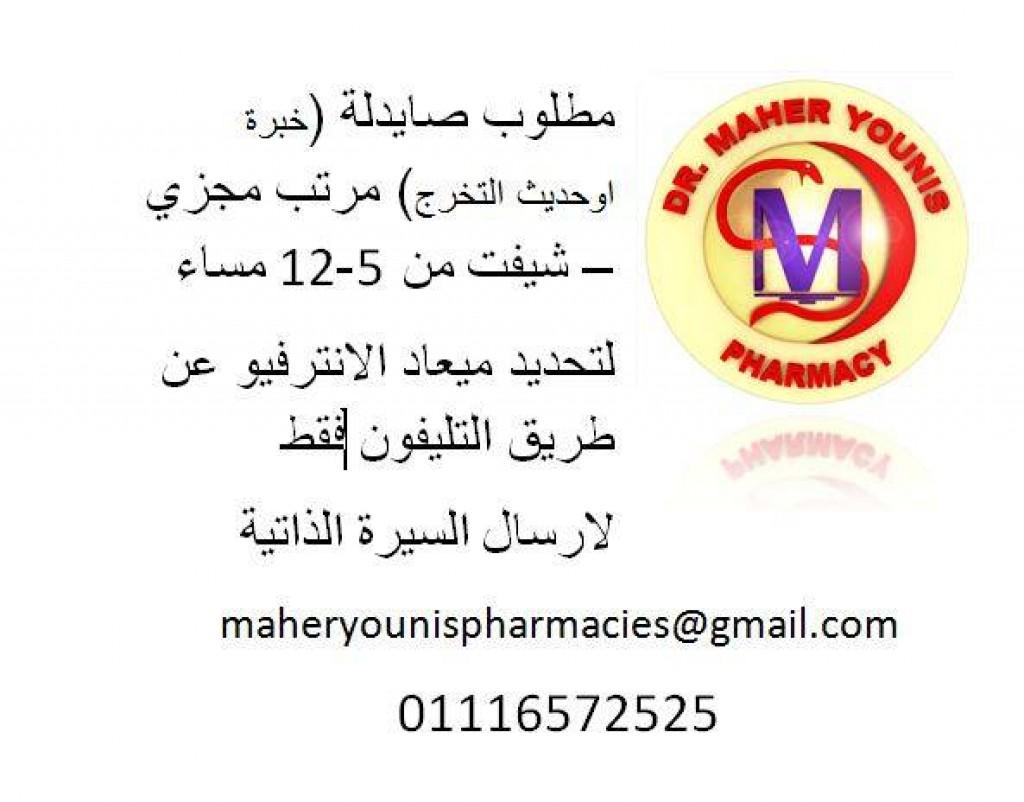 17759903_10155169493476798_6800328493722923135_n.jpg