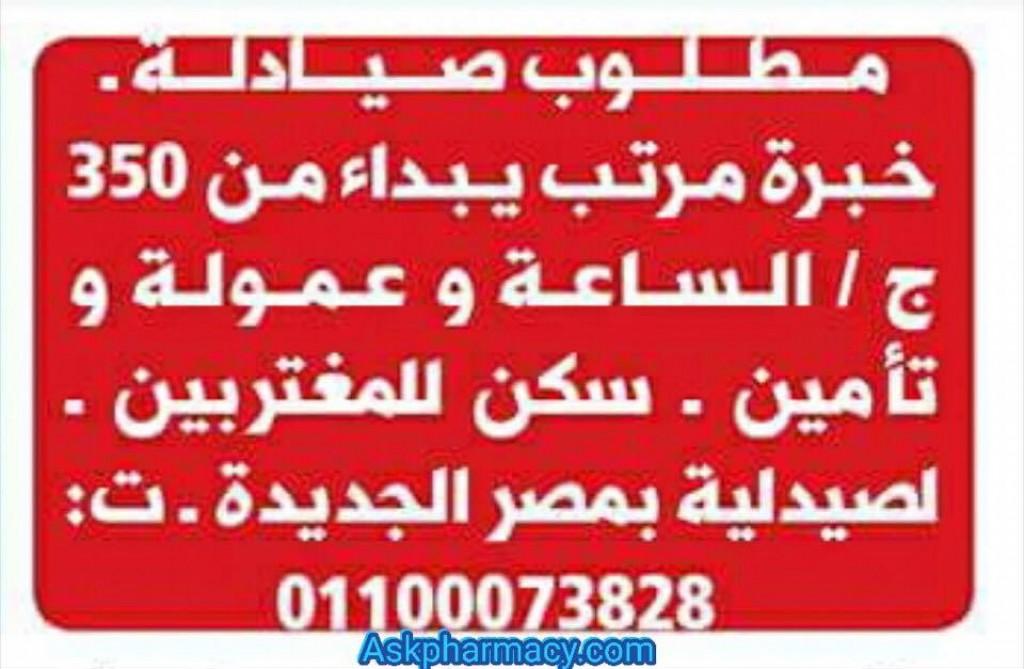 20750837_10155169850452561_1291872515_n.jpg
