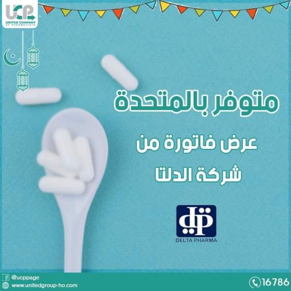 FB_IMG_1558901538161.jpg