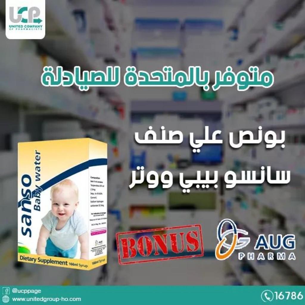 FB_IMG_1556294450182.jpg