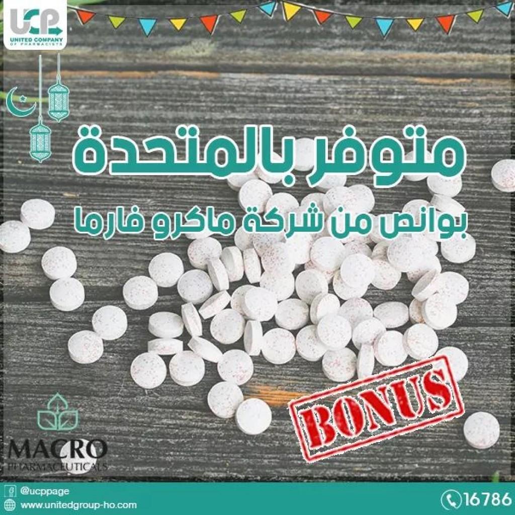 FB_IMG_1558900711176.jpg