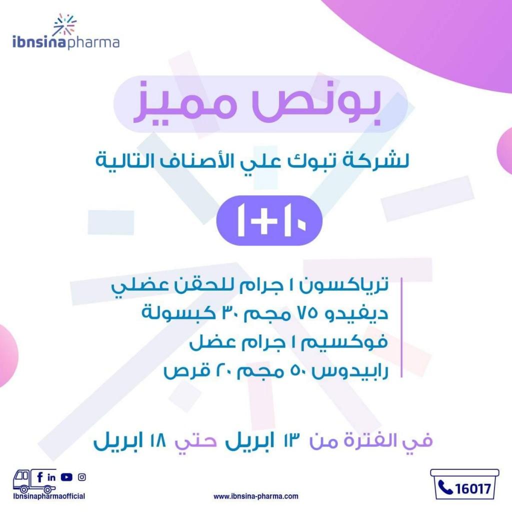 FB_IMG_1556294797129.jpg