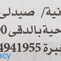 20191025_195119.jpg
