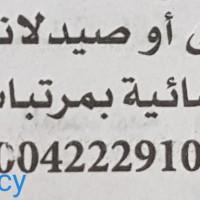 20191025_194941.jpg