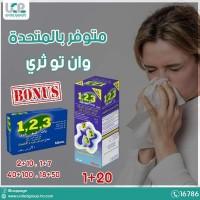 FB_IMG_1586256395104.jpg