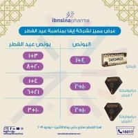 FB_IMG_1558899670015.jpg