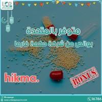 FB_IMG_1558900338324.jpg