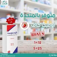 FB_IMG_1585998905654.jpg