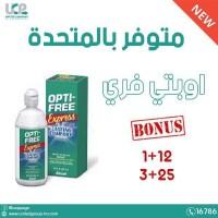 FB_IMG_1585901309111.jpg