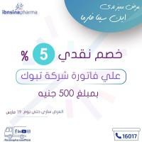 FB_IMG_1552560586422.jpg