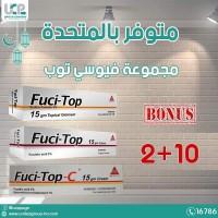 FB_IMG_1588966827189.jpg