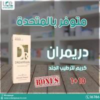 FB_IMG_1586256050602.jpg