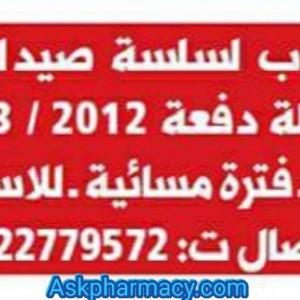 20750499_10155169850552561_1085230378_n