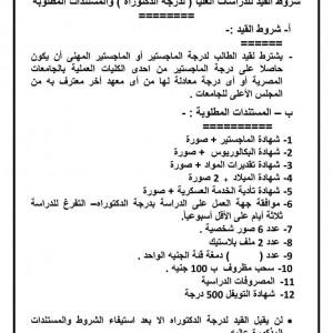 77aab32d-9ca4-4cda-81b8-9a801a4b5c5f
