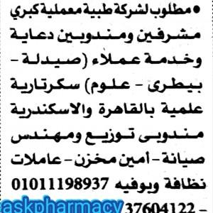 IMG-20180113-WA0006